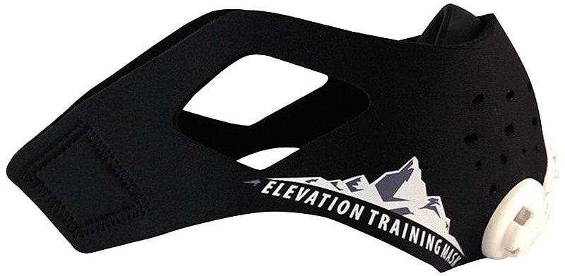 Do Elevation Training Masks Work
