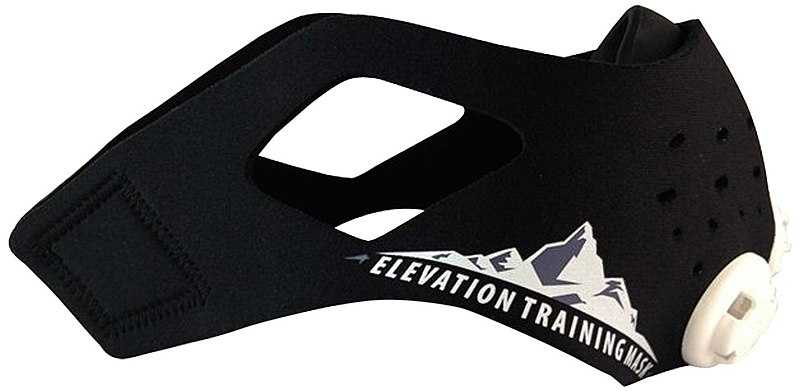 Training Mask 2 Review